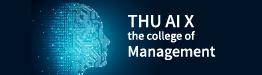 THU AI X Management